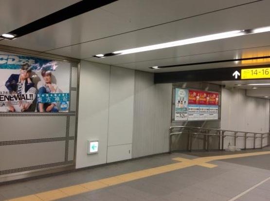 ポスター③東横線渋谷2