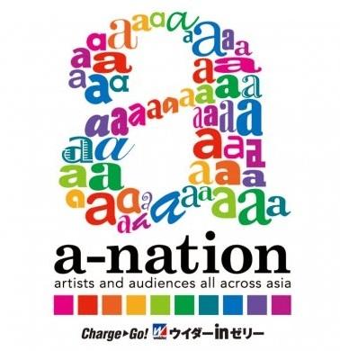 2013エーネロゴ
