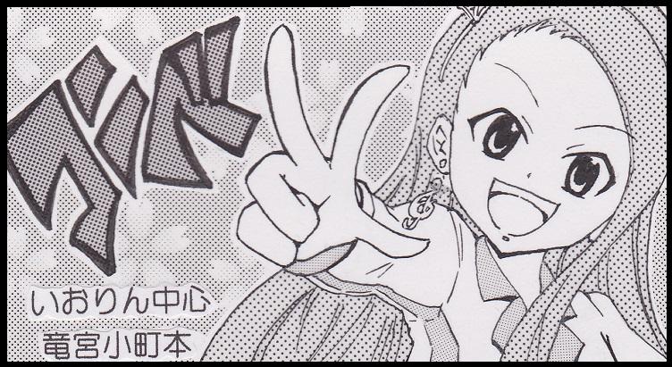 歌姫3カット