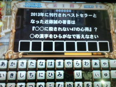 CA3C0795.jpg