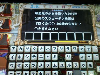 CA3C0804.jpg