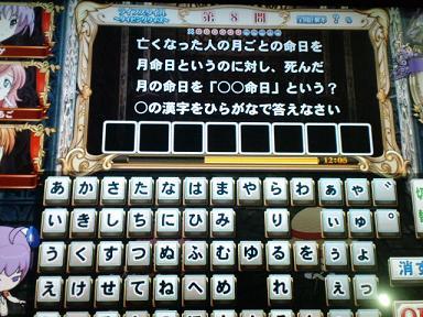 CA3C0851.jpg