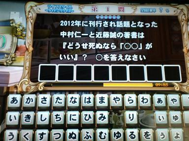 CA3C0976_20130501022547.jpg