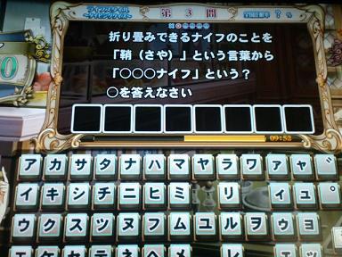 CA3C0992_20130501022553.jpg