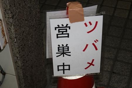 20130503_244b.jpg