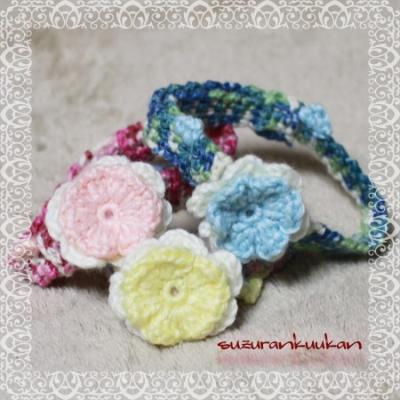 花付き編み首輪1 3つ