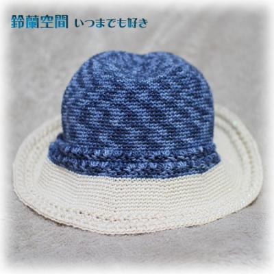 スタークロッシェ柄 帽子 003 立体