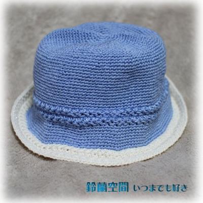 スタークロッシェ柄 帽子 004 立体
