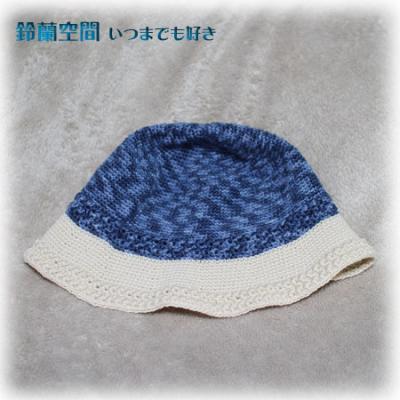 スタークロッシェ柄 帽子 003