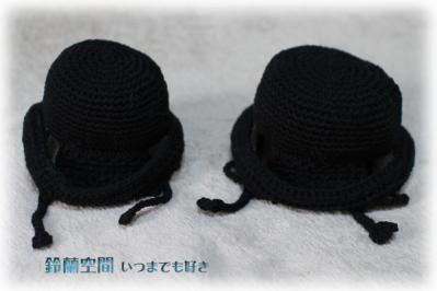 山高帽小柄用と山高帽大柄用の違い