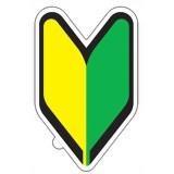 ♫ 初心者の溜まり場 ♫