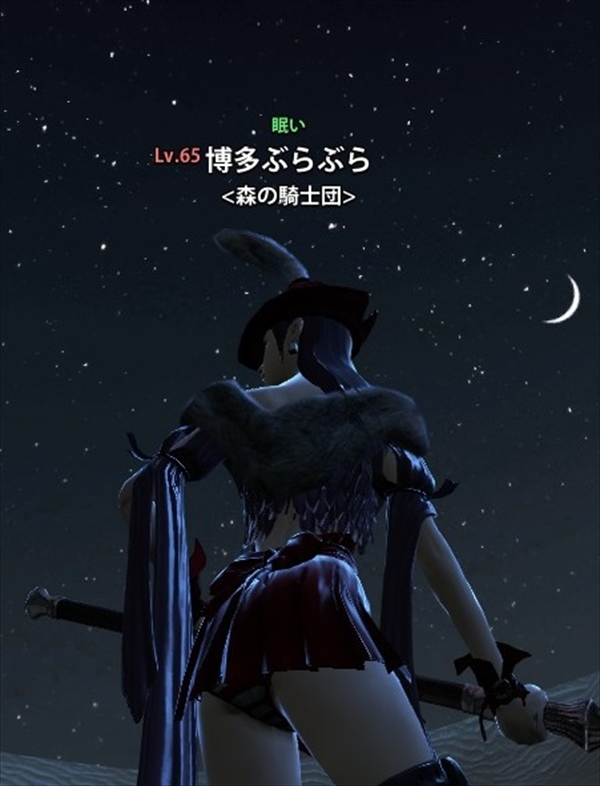 2013_09_15_0000_R.jpg