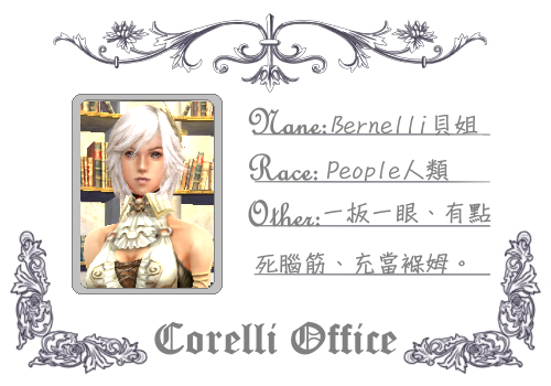 Bernelli_new.png