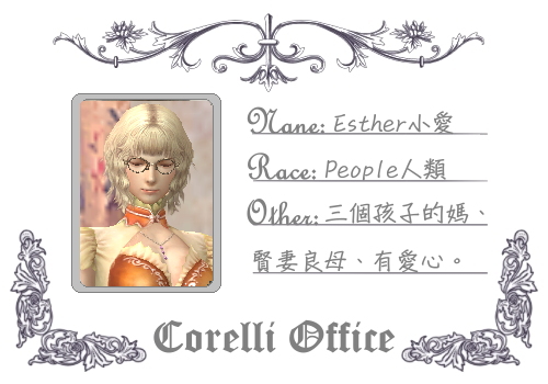 Esther_new.png