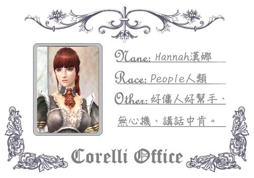 Hannah_new.png