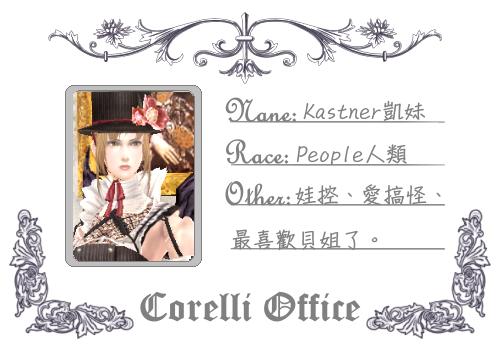 Kastner_new.png