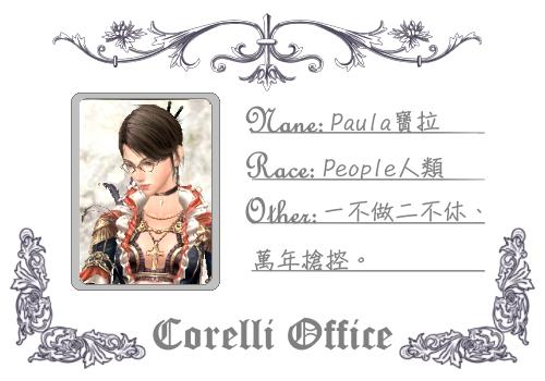 Paula_new.png