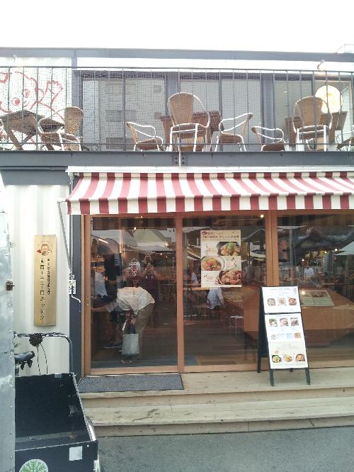 初秋・キューピー・2013-5