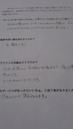 DSC_0525_convert_20130410234635.jpg