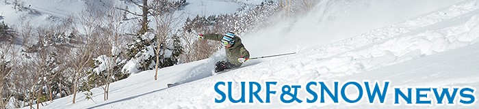 SURFSNOW.jpg