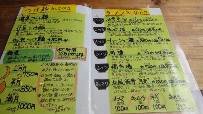 DSC00029 (21)