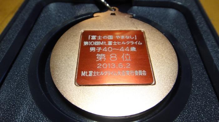 C00429 (3)