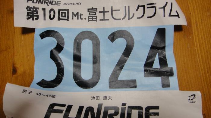 C00429 (5)