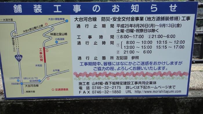 DSC01467 (2)