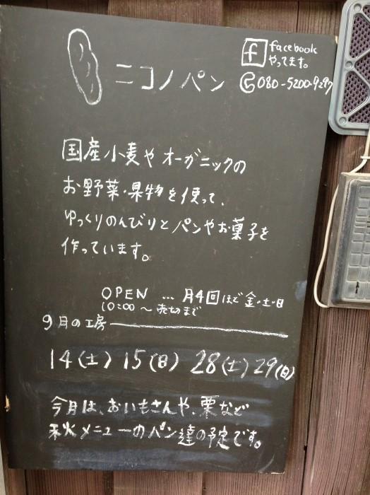 ad (4)