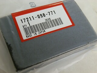 P8230156.jpg
