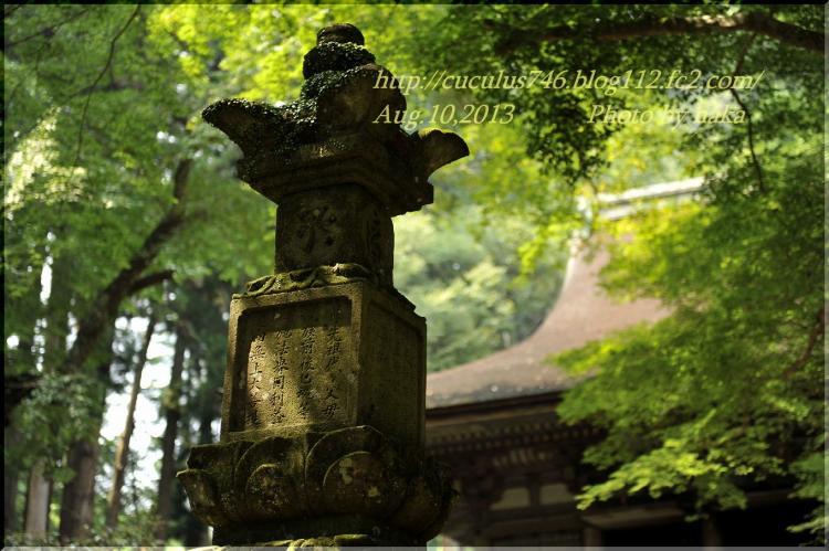 室生寺 本堂