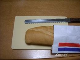 フランスパン (4)