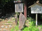 箱根2度目13