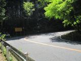 箱根2度目22