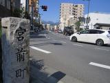 箱根2度目2