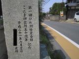 琵琶湖検定?