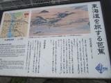 京阪石山1