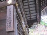三井寺25