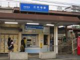 三井寺駅1