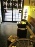 三井寺32