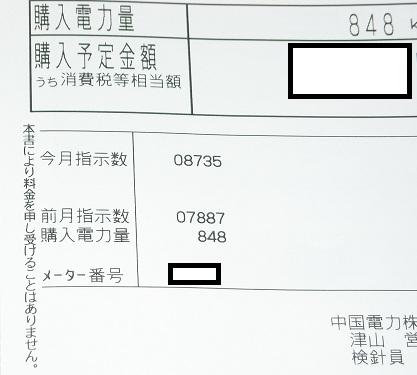 KENSHINNHYOU.jpg