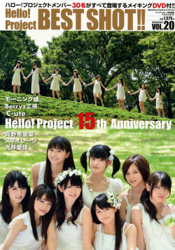 Hello!Project BEST SHOT!! vol.20