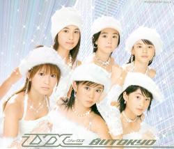 ZYX 2ndシングル「白いTOKYO」