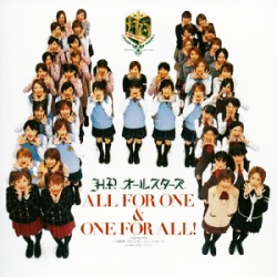 H.P.オールスターズ「ALL FOR ONE&ONE FOR ALL」通常盤