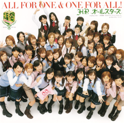 H.P.オールスターズ「ALL FOR ONE&ONE FOR ALL」初回限定盤