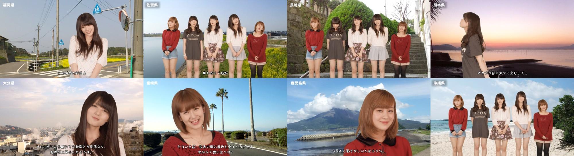 九州と沖縄地方
