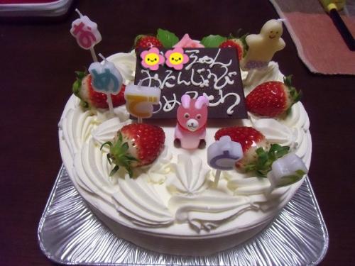 6歳お誕生日ケーキ①