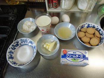 チーズケーキ材料