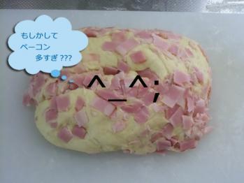 オニオンチーズパン②