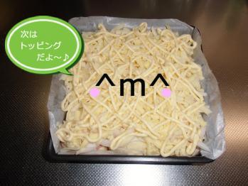 オニオンチーズパン⑤